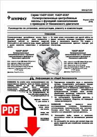 Руководство по установке, эксплуатации, ремонту и комплектации