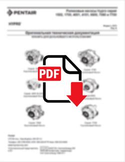 Техническая документация инструкция роликовые насосы