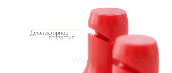 Дефлекторный распылитель отверстие