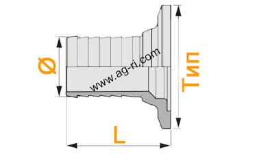 Размеры штуцерa Arag фланцевое соединение