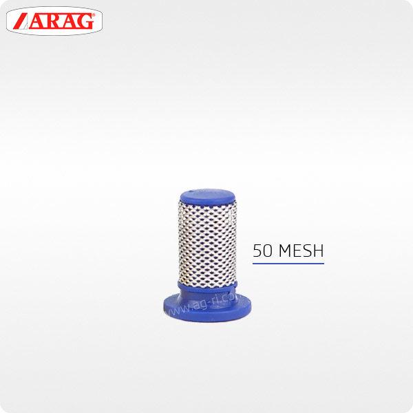 Синий фильтр 50 mesh 4243313