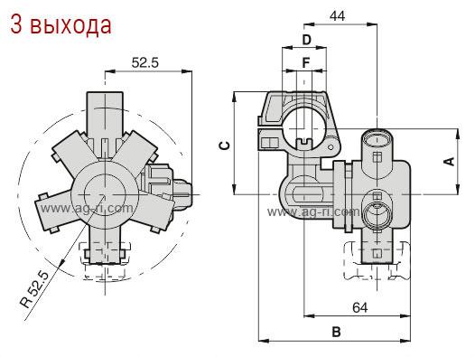 Размеры форсунка 3 позиционная Arag