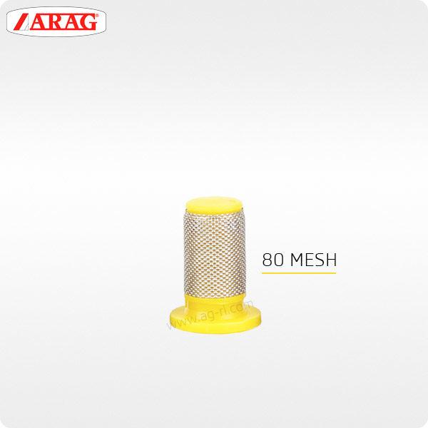 Жёлтый фильтр 80 mesh 42433135